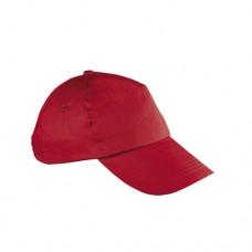 New York baseballsapka, 5panel, piros \E-044705\