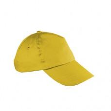 New York baseballsapka, 5panel, sárga \E-044708\