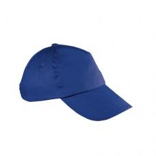 New York baseballsapka, 5panel, s.kék \E-044744\