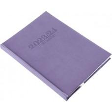 Tanári zsebkönyv 2021/2022, lila (32) \RS 5311-32\