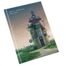 Tanári zsebkönyv 2021/2022, ház (70) \RS 5311-70\