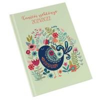 Tanítói zsebkönyv 2021/2022, madár (63)  \RS 5317-63\